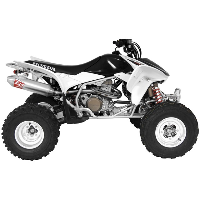 ATV RS-2 Comp Series System