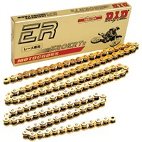 520ERM Exclusive Racing Chain