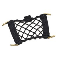 POCKET SIDE NET