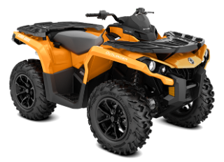 2018 Can-Am OUTLANDER DPS 650