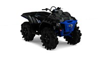 2017 Polaris SPORTSMAN XP® 1000 HIGH LIFTER