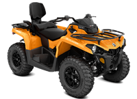 2020 Can-Am OUTLANDER MAX DPS 570