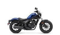 2021 Honda REBEL 300