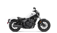 2021 Honda REBEL 500 ABS