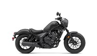 2021 Honda REBEL 500 ABS SE