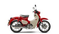 2021 Honda SUPER CUB C125 ABS